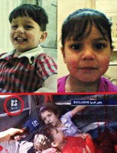 الطفلة دانا معضماني وأخوها محمد