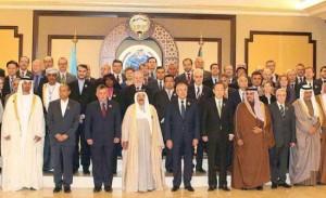 مؤتمر المانحين في الكويت 2013 (إنترنت)