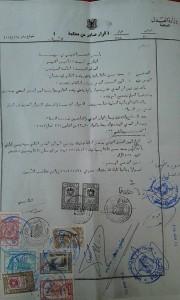 إقرار المحكمة بتغيير اسم كردستان إلى هفال