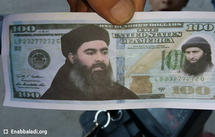 منشورات في الغوطة الشرقية، المصدر: عنب بلدي