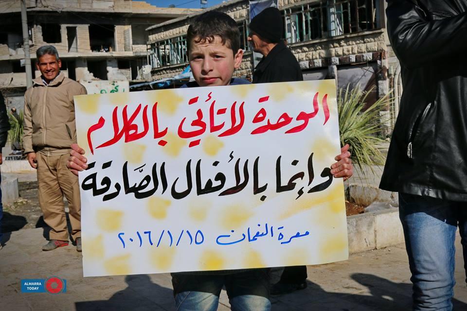 مظاهرة في مدينة معرة النعمان، الجمعة 15 كانون الثاني.
