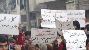مظاهرات في بلدة دركوش بريف إدلب 4 كانون الثاني 2016 (شبكة أخبار إدلب)