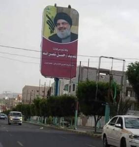 صورة لأمين عام حزب الله اللبناني، حسن نصر الله، في شوارع صنعاء، الأحد 27 آذار.