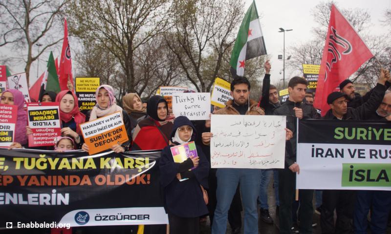 سوريون وأتراك يحيون الذكرى الخامسة للثورة السورية في اسطنبول -السبت 19 آذار 2016 (عنب بلدي).