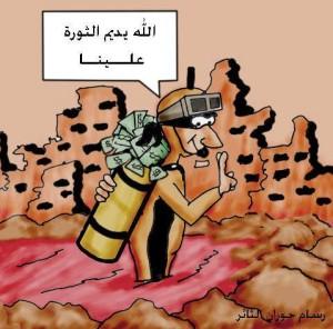 كاريكاتير للفنان أسامة المحمد (فيسبوك)