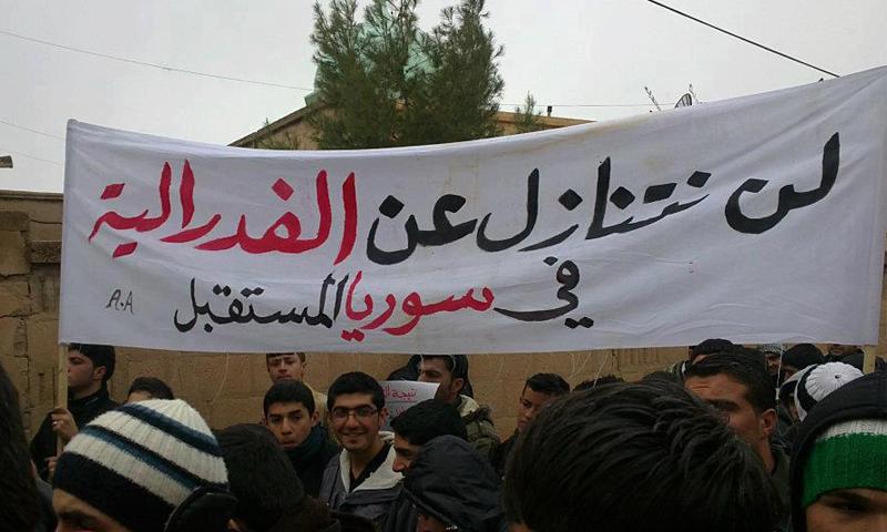 مظاهرة في مدينة عفرين بريف حلب الشمالي - آذار 2012 - (إنترنت)