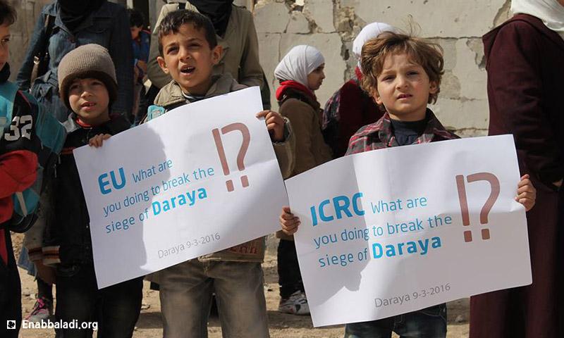 أطفال داريا يطالبون بدخول المساعدات الإنسانية إلى المدينة - الأربعاء 9 آذار 2016 (عنب بلدي).