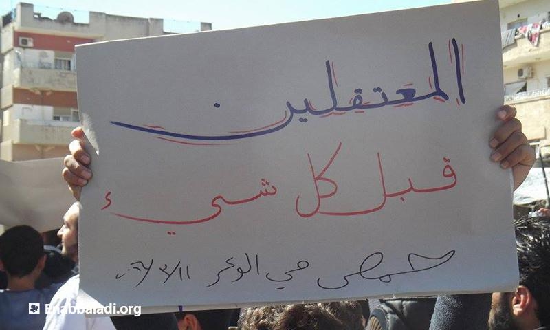 مظاهرة في حي الوعر الحمصي، الجمعة 11 آذار، تصوير مراسلة عنب بلدي، جودي عرش.