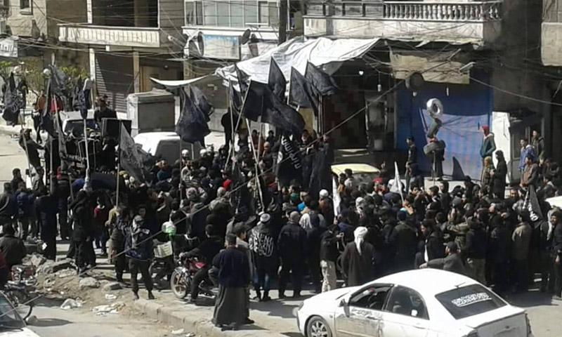 مظاهرة حزب التحرير في مدينة حلب - الجمعة 18 آذار