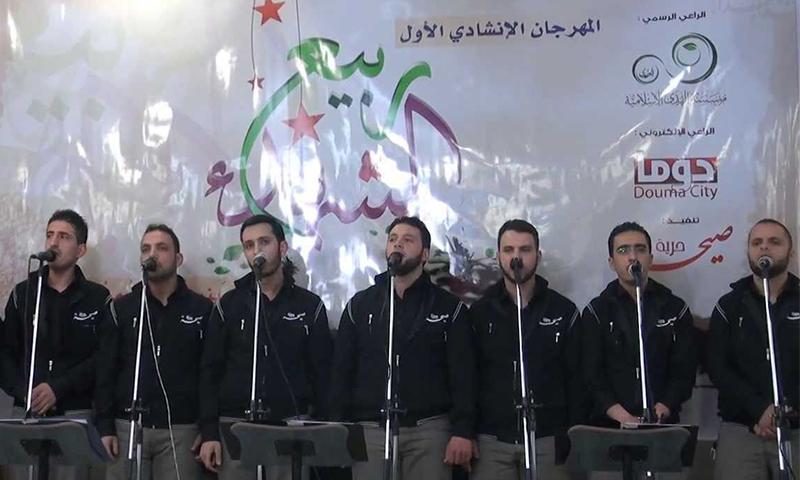 Damascus - Douma