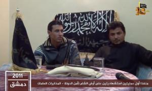 منفذا تفجيرات دمشق، بحسب إصدار جبهة النصرة.