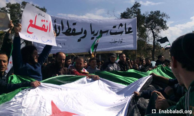 مظاهرة في مدينة حلب، الجمعة 4 آذار، تصوير مراسل عنب بلدي، عبد الرزاق زقزوق.