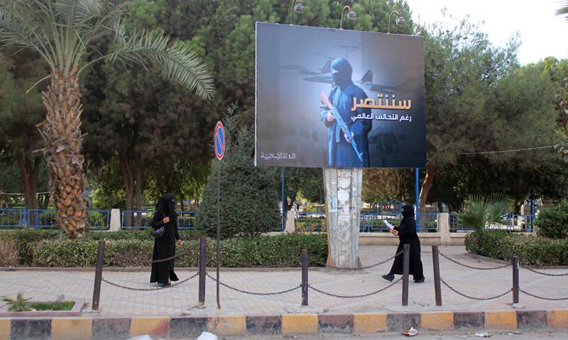نساء في مدينة الرقة معقل تنظيم الدولة كانون الأول 2015