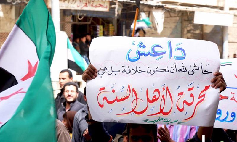 مظاهرة في مدينة الضمير 25 آذار 2016 (تنسيقية المدينة)
