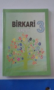 كتاب في منهاج الإدارة الذاتية في مدارس الحسكة (عنب بلدي)