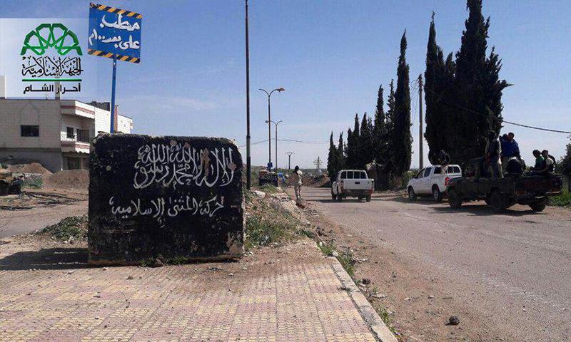 تعبيرية: حاجز مساكن جلين في ريف درعا الغربي - الأحد 3 نيسان 2016 (حركة أحرار الشام).