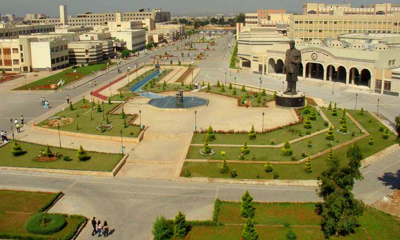 جامعة البعث في حمص، أرشيفية.