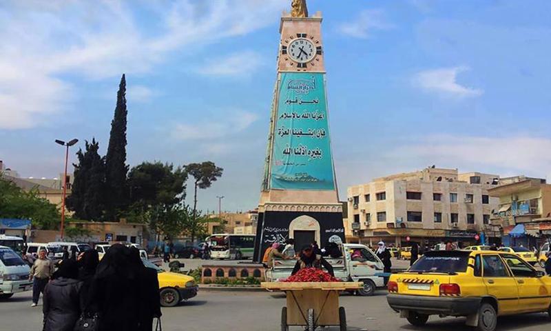 صورة أرشيفية لدوار الساعة في مدينة الرقة.
