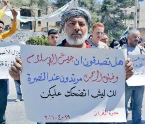 من مظاهرة معرة النعمان، الجمعة 29 نيسان.