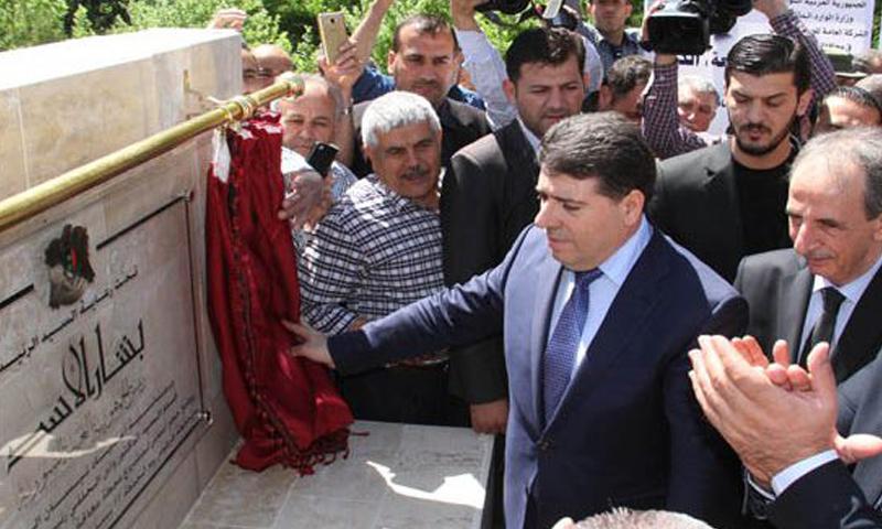 النظام يفتتح مشاريع خدمية في طرطوس بقيمة 17 مليار ليرة سورية (سانا).