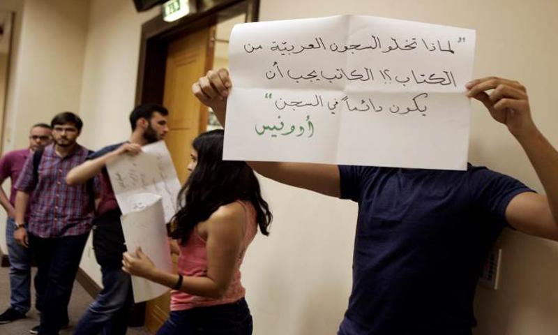 طلاب الجامعة الأمريكية في بيروت يرفضون وجود أدونيس، السبت 23 نيسان، (المدن).