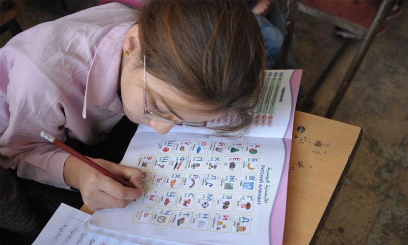 طلاب سوريون يتعلمون اللغة الروسية