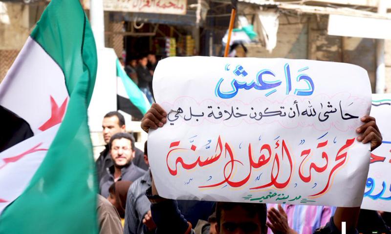 لافتة رفعها ناشطو مدينة الضمير، 25 آذار، المصدر: تنسيقية الضمير.