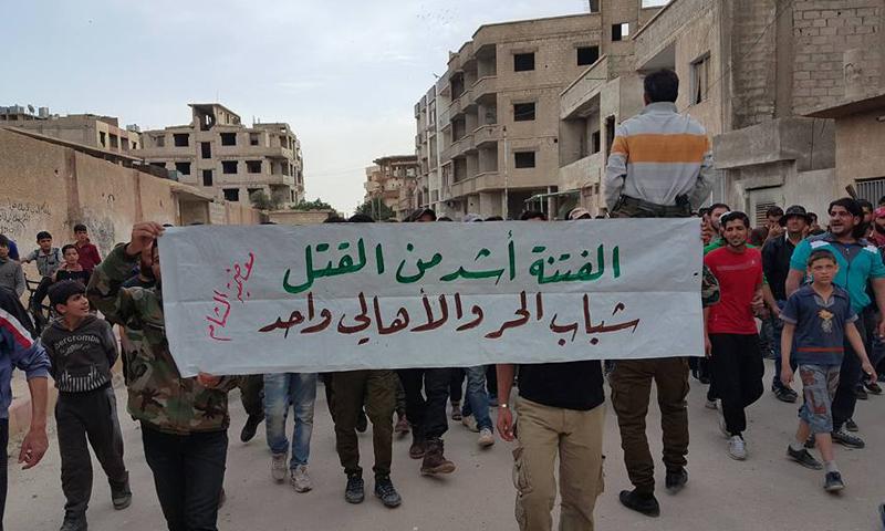 مظاهرة في مدينة معضمية الشام، الخميس 21 نيسان.