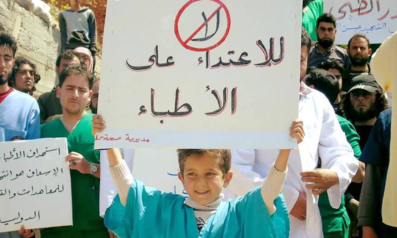 وقفة احتجاجية في مدينة كفرزيتا في ريف حماة الشمالي، الجمعة 15 نيسان.