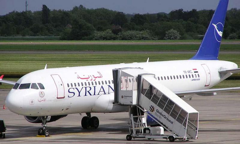 أرشيفية لطائرة تابعة للشركة السورية للطيران