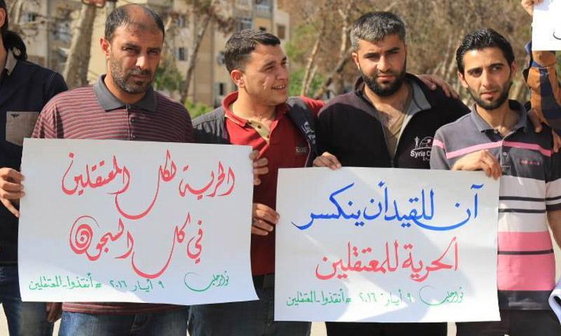 وقفة لناشطين في حي مساكن هنانو في حلب - 9 أيار 2016