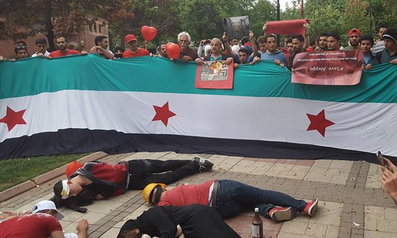 مظاهرة لناشطين سوريين في مدينة عينتاب التركية - 3 أيار 2016 (فيسبوك)
