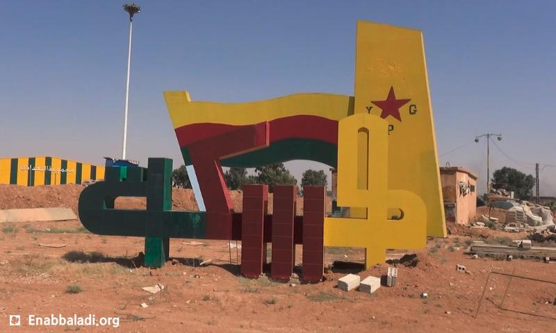 مدخل مدينة الحسكة (أرشيف عنب بلدي)