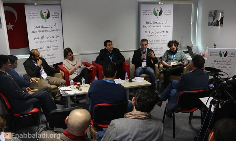 الاجتماع التأسيسي لرابطة الصحفيين السوريين (عنب بلدي)