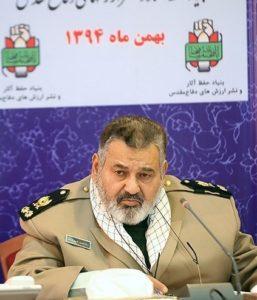 الجنرال الإيراني، فيروز أبادي (أنترنت).