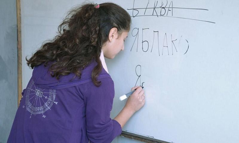 أطفال سوريون يتعلمون اللغة الروسية في سوريا (انترنت)