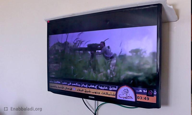 """شاشة في مكتب تلفزيون """"حلب اليوم"""" (عنب بلدي)"""
