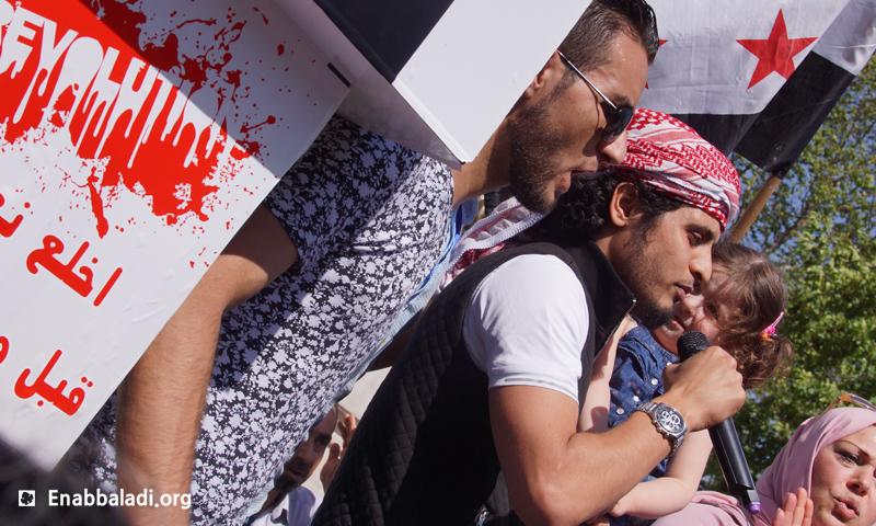 وقفة تضامنية في مدينة اسطنبول التركية، الأحد 15 أيار (عنب بلدي).
