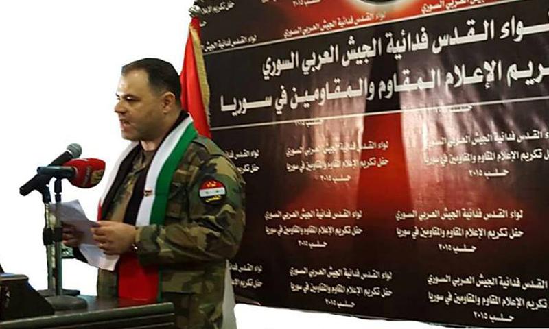 """محمد سعيد، قائد ميليشيا """"لواء القدس"""" في حلب."""