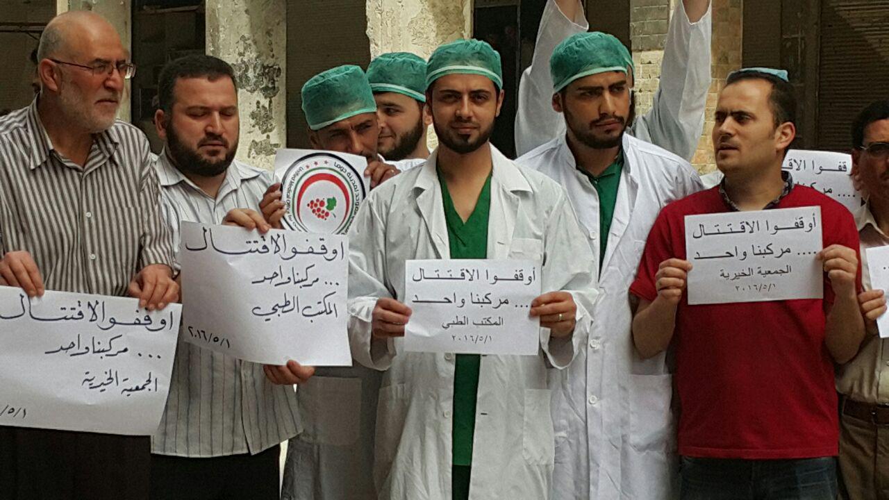 وقفة احتجاجية في مدينة دوما، الأحد 1 أيار، (عنب بلدي).