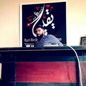 معاوية الزعبي، مدير مؤسسة يقين الاعلامية (عنب بلدي)