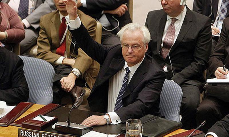 فيتالي تشوركن، مندوب روسيا لدى مجلس الأمن.