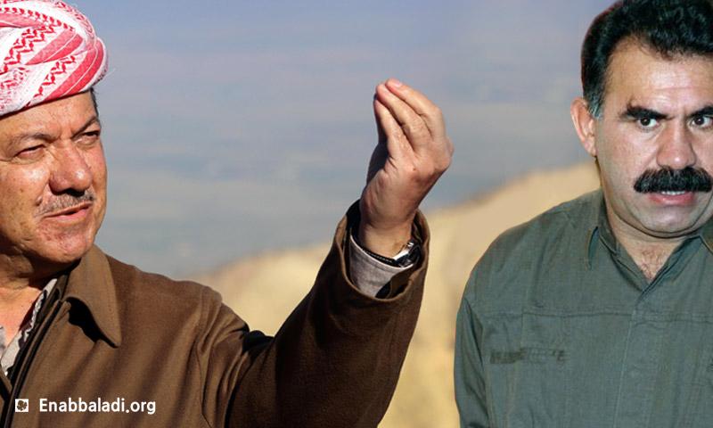 عبد الله أوجلان، زعيم حزب العمال الكردستاني، ومسعود برزاني، رئيس إقليم كردستان العراق.
