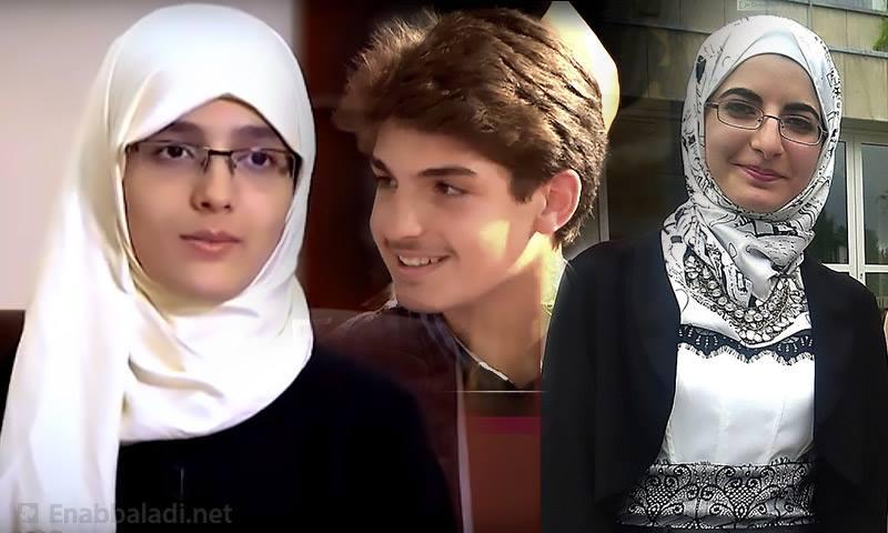 نور ياسين قصاب (يمين)، نجيب ورد، وهاجر قطيفان (إنترنت)