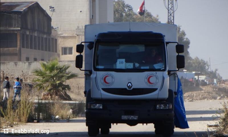 قافلة مساعدات تدخل حي الوعر في حمص - كانون الأول 2015 (أرشيف عنب بلدي)
