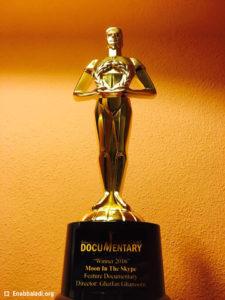 تمثال تقديري من لجنة مهرجان هوليوود العالمي للأفلام المستقلة - السبت 11 حزيران (عنب بلدي)