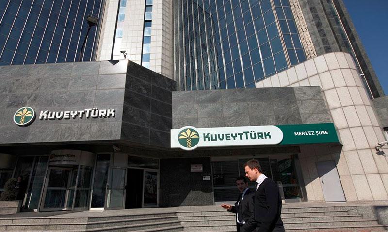 """مصرف""""كويت ترك"""" وجهة السوريون لايداع اموالهم (انترنت)"""