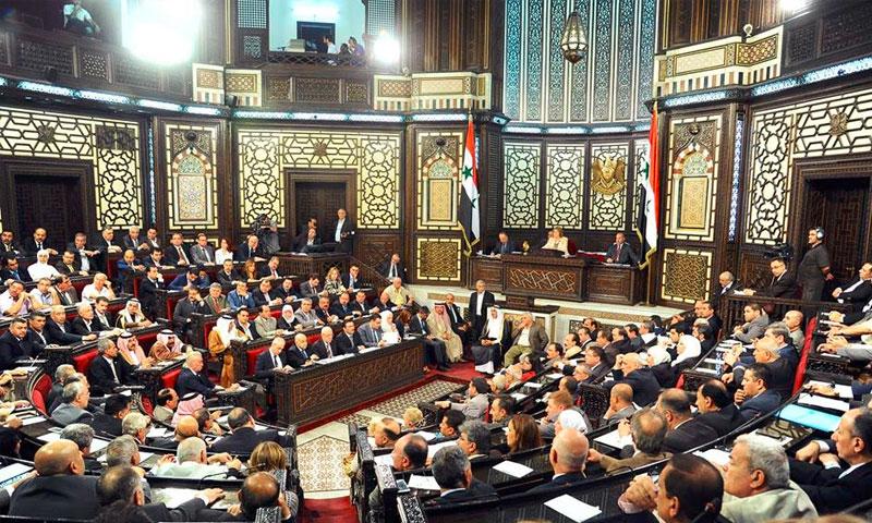 جلسة مجلس الشعب، 20 حزيران، (دمشق الأن)