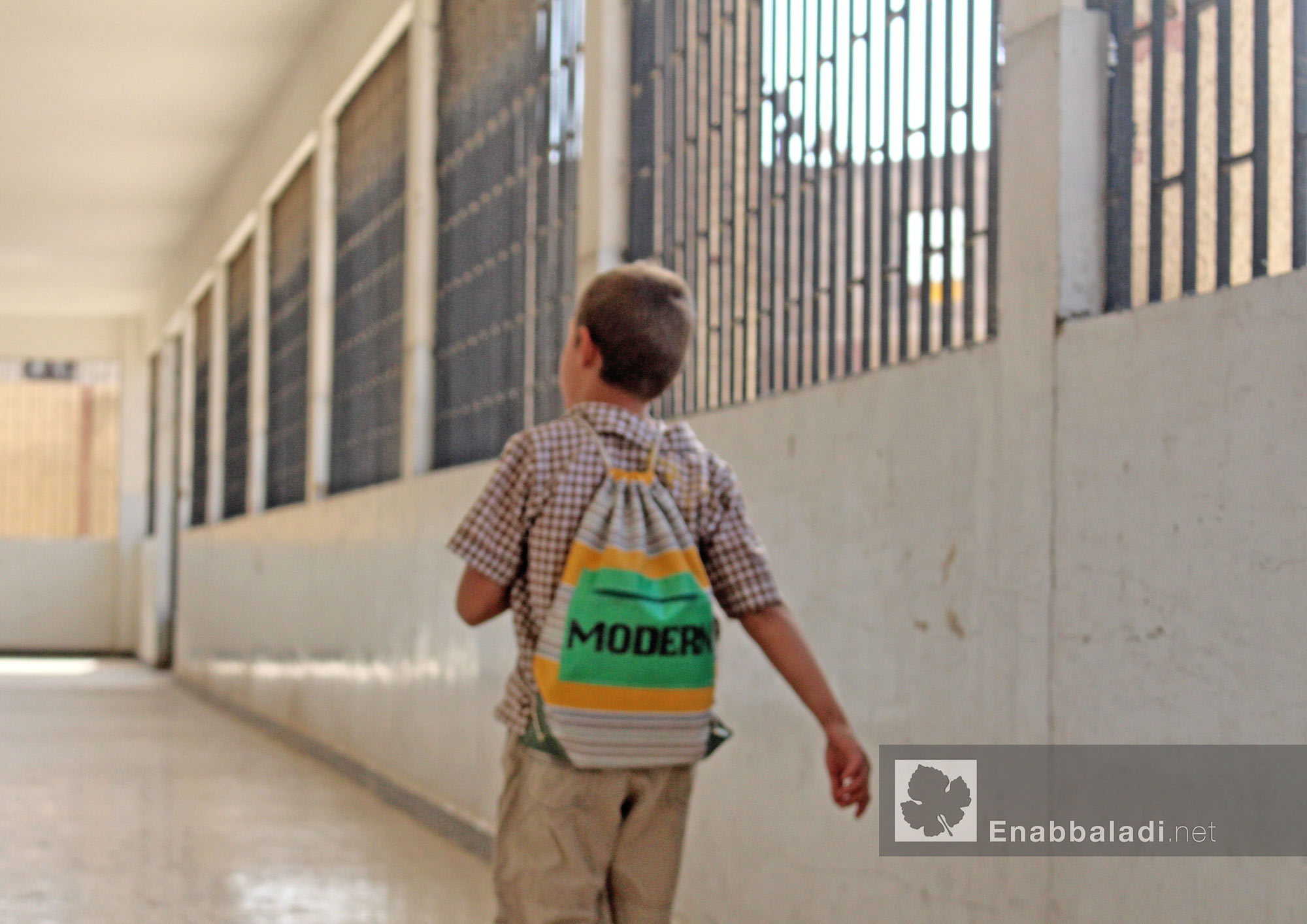 طفل في مدرسة بالغوطة الشرقية - 22 تشرين الأول 2015 - (عنب بلدي)