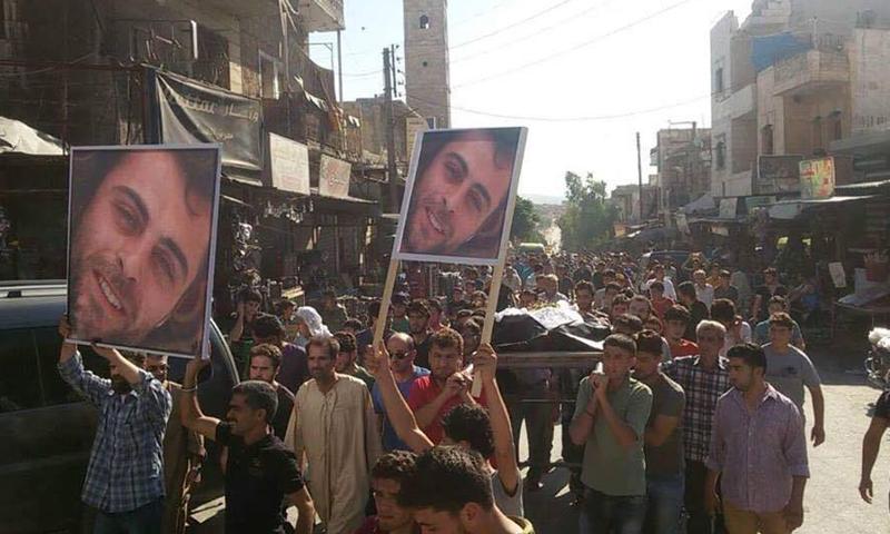 تشييع الشهيد خالد العيسى في مدينة كفرنبل- السبت 25 حزيران (فيس بوك)